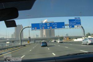 Emirate_31