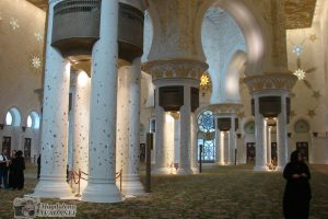 Emirate_35
