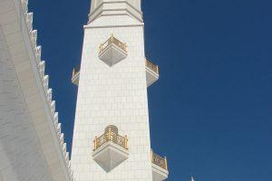 Emirate_38